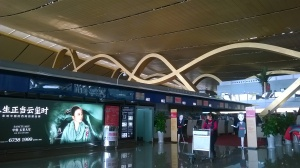 Inside Kunming Airport
