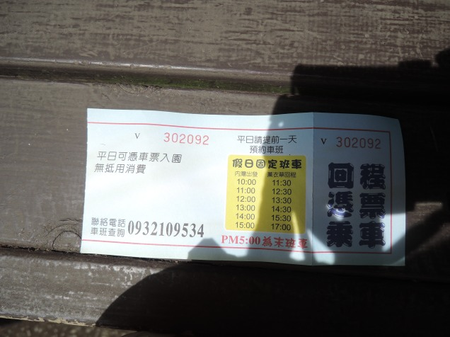 This could further help you. It has bus timings and is the ticket for transportation and entry to cottage . Just 100NTD